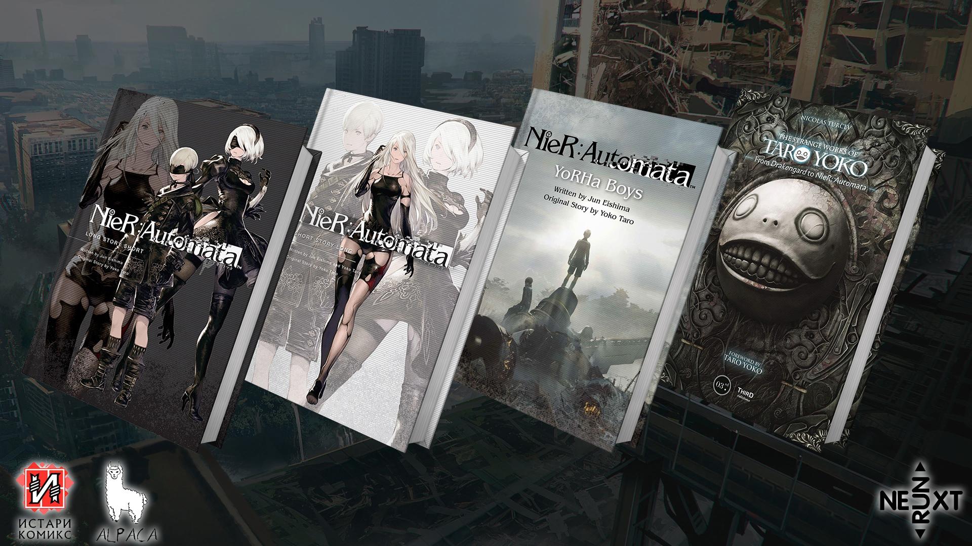 «Истари Комикс» выпустит книгу о творчестве Ёко Таро и три романа по NieR 1