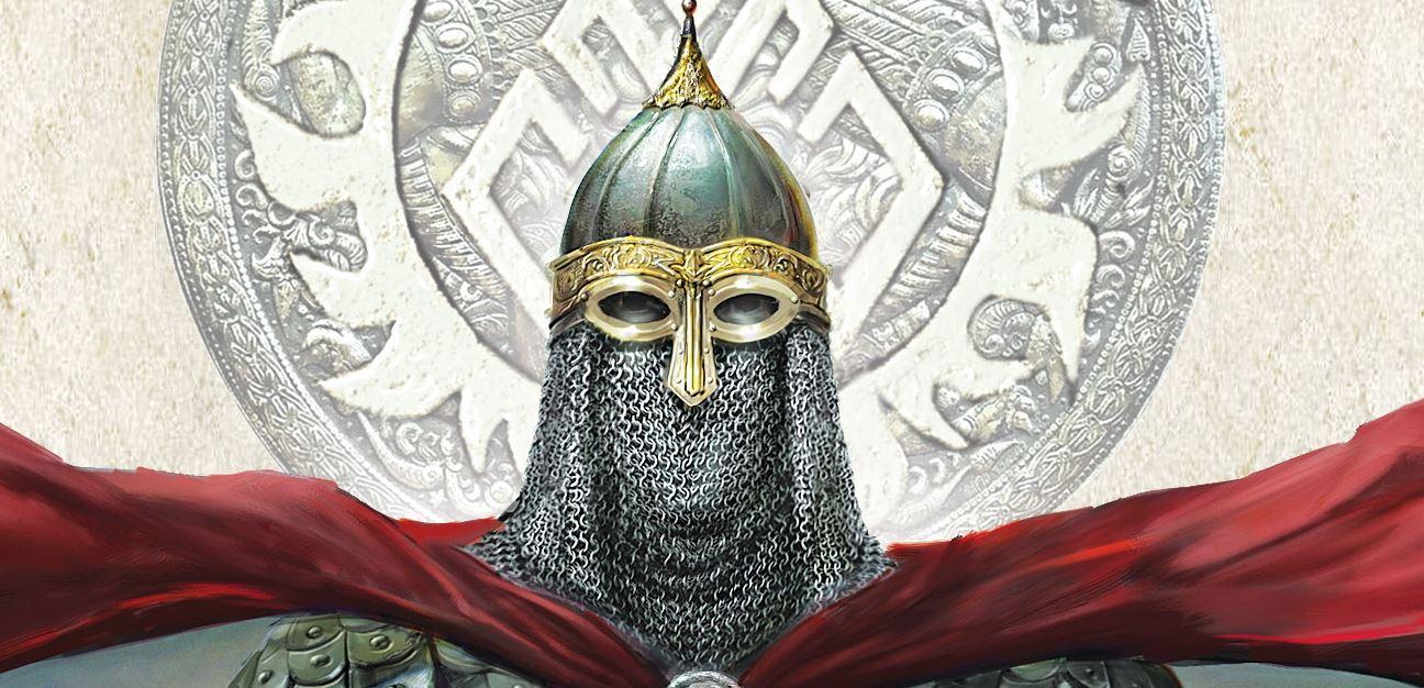 Марцин А. Гузек «Граница Империи»: продолжение цикла оСерой страже