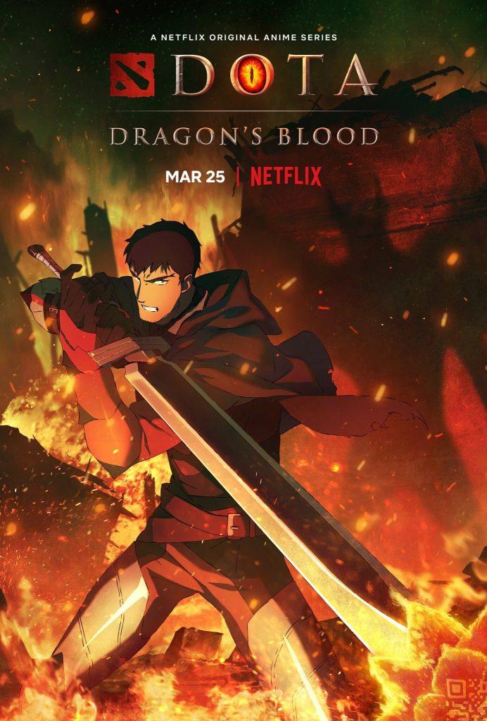 «Это всего лишь предания»: второй трейлер мультсериала «DOTA: Кровь дракона» 4