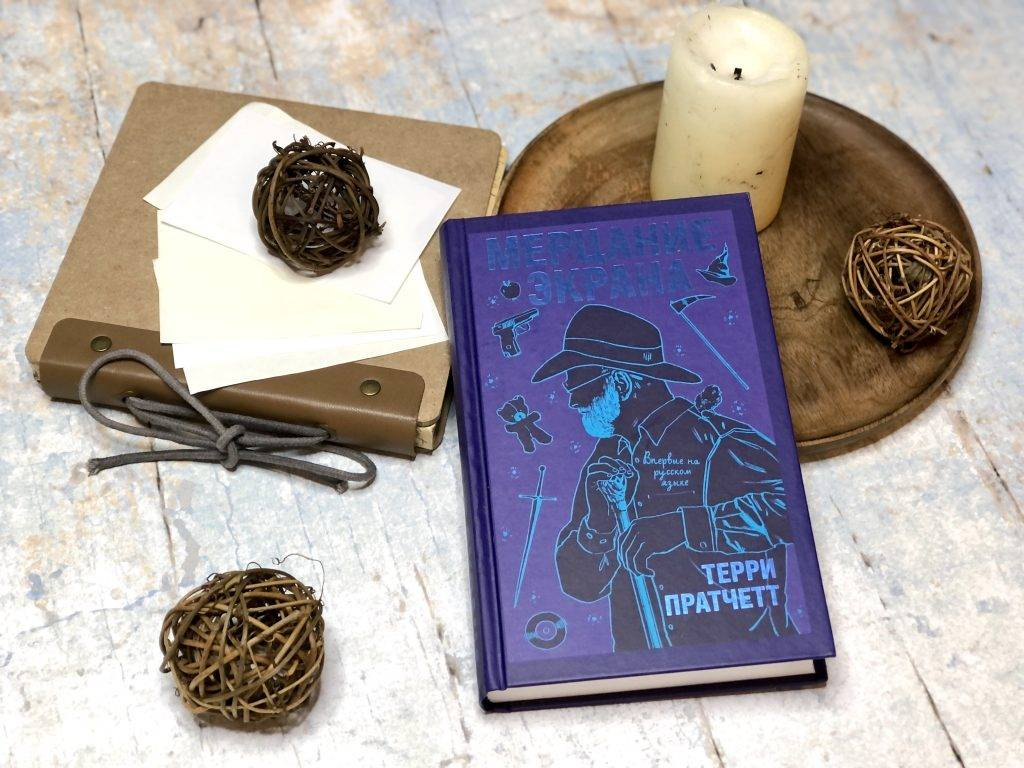 Евгения Сафонова о своем творческом пути, книгах и фантастических мирах 3
