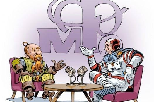 Обсуждаем космическую фантастику в 22 выпуске подкаста