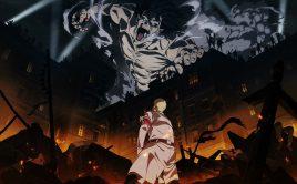 «Атака титанов» на финишной прямой. Чем завершается один из главных аниме-сериалов последних лет 2
