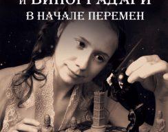 Боги уничтожают мир: 10 книг эсхатологической фантастики 9