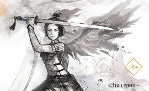 Ребекка Куанг «Пылающий бог». От героя кчудовищу