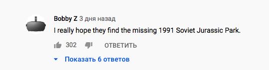 Как на Западе встретили советский «Властелин колец» 3