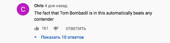 Как на Западе встретили советский «Властелин колец» 1