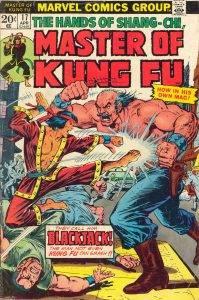 Шан-Чи в комиксах Marvel: боевые искусства и настоящий Мандарин 5