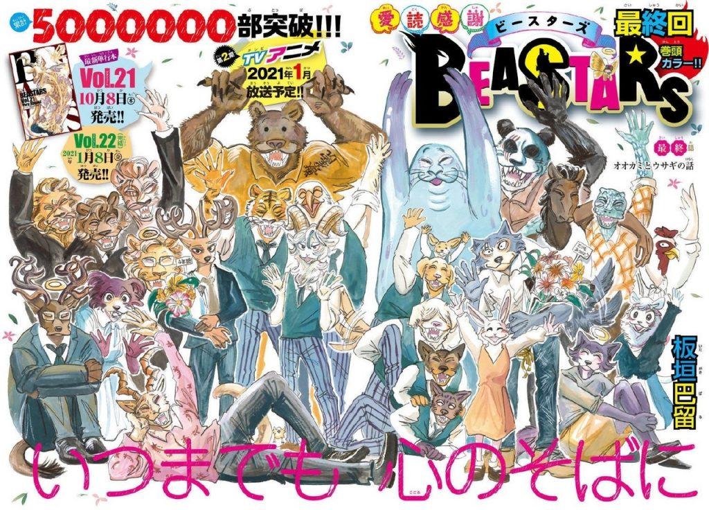 Аниме «Выдающиеся звери» (Beastars): мрачный и кровавый «Зверополис» 1