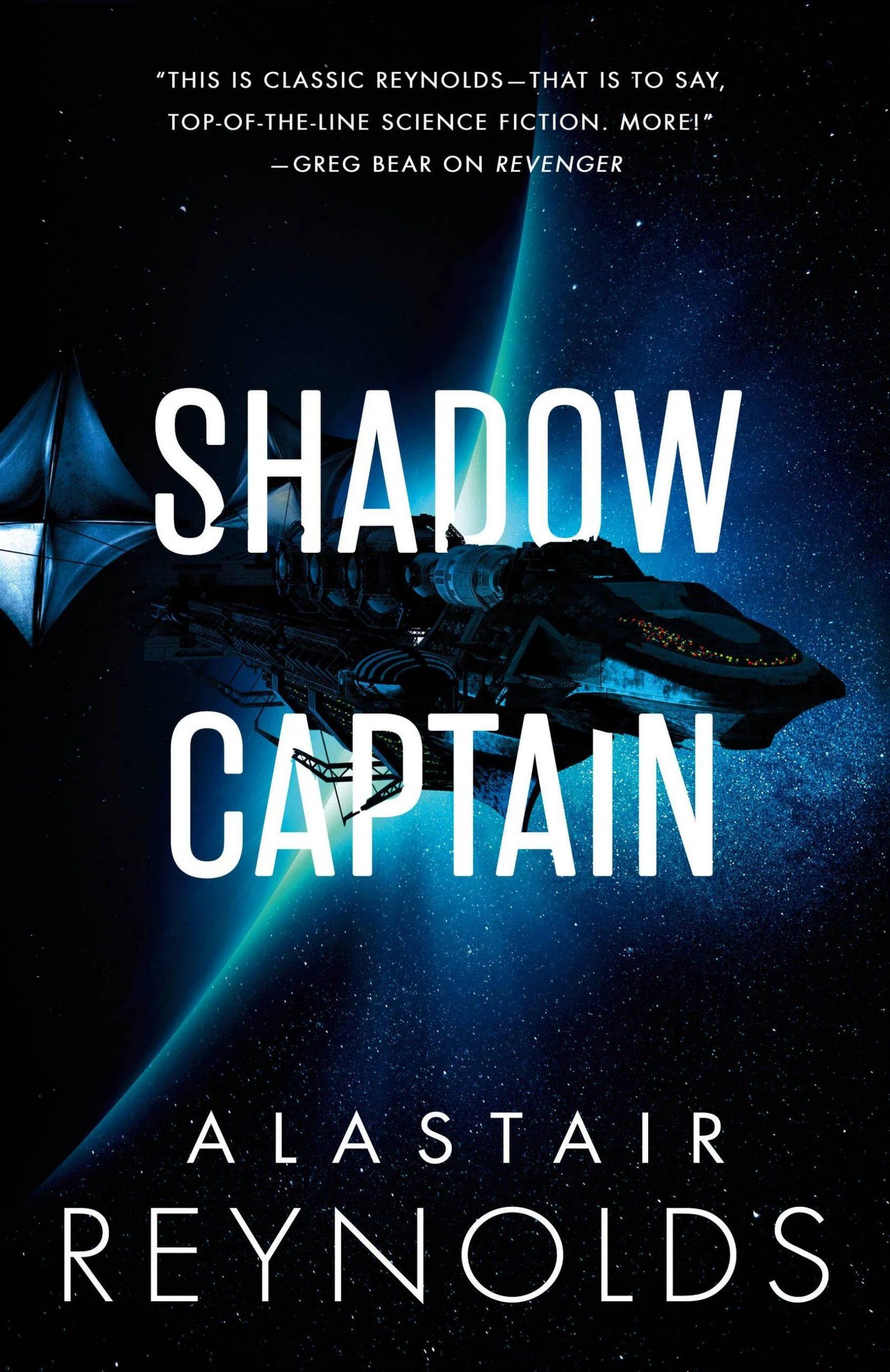 Читаем космическую оперу Аластера Рейнольдса «Чёрные паруса» — продолжение «Мстительницы» 2