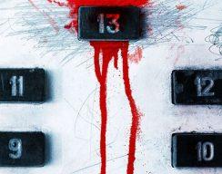 Читаем сатиру Джонатана Симса «Тринадцать этажей»