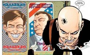 Главные комиксы начала 2021 года: фантастика, фэнтези, мистика