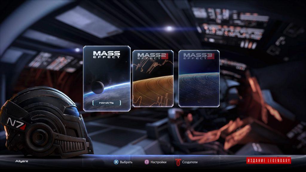 Мнение ярого фаната о Mass Effect: Legendary Edition 2