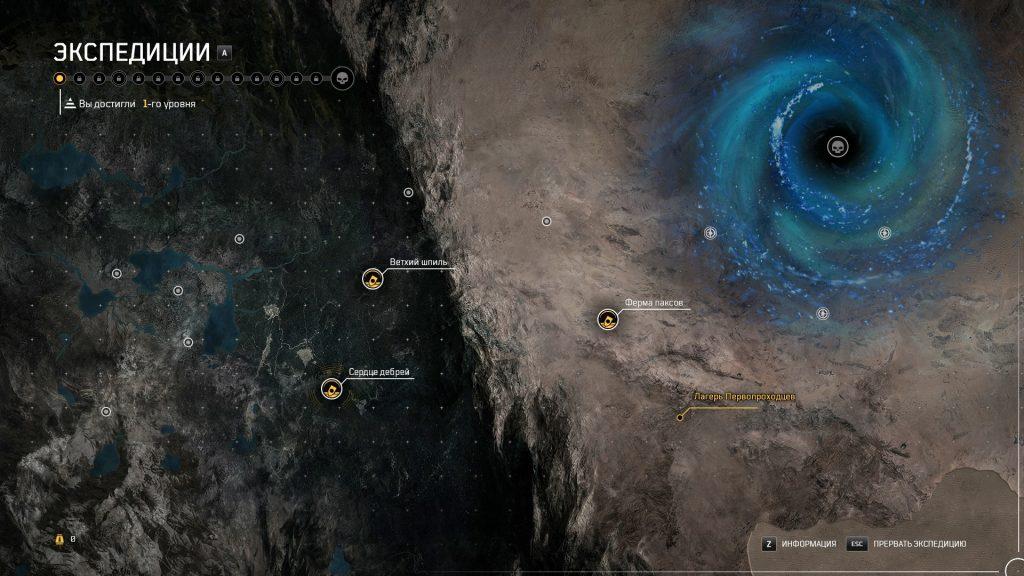 Обзор Outriders: травматический опыт в кооперативной игре