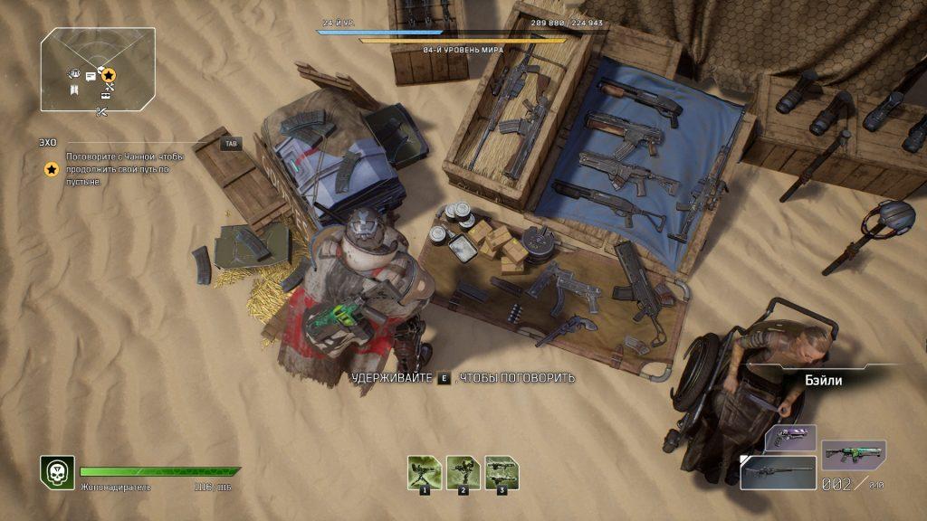 Обзор Outriders: травматический опыт в кооперативной игре 9