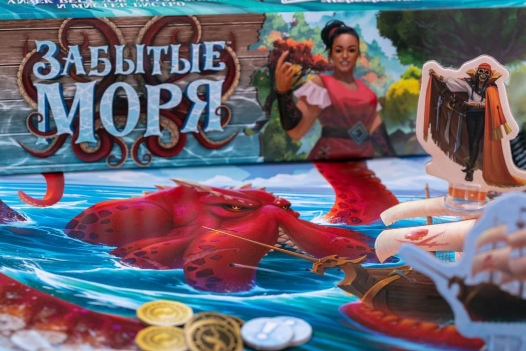 «Забытые моря»: настольная игра про пиратов 3