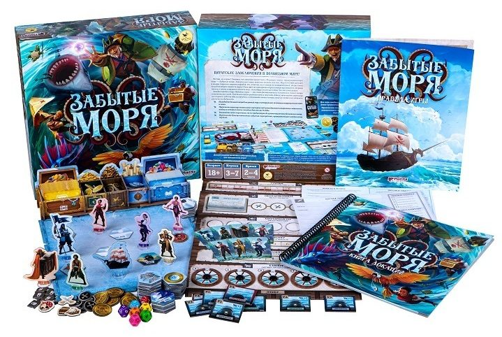 «Забытые моря»: настольная игра про пиратов 10