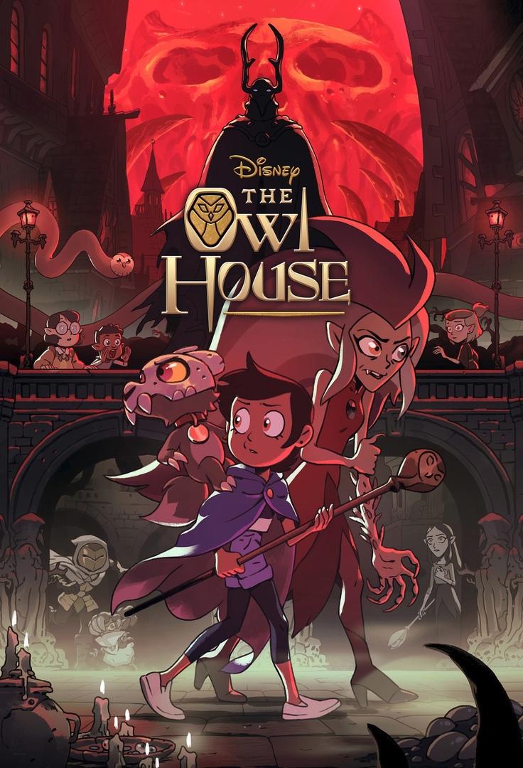Мультсериал «Дом совы» продлили на третий сезон. Второй стартует 12 июня 1