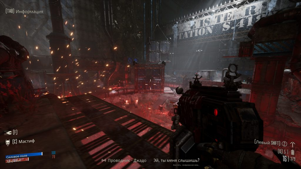 Обзор Necromunda: Hired Gun. Наконец-то хороший шутер по Warhammer? 2