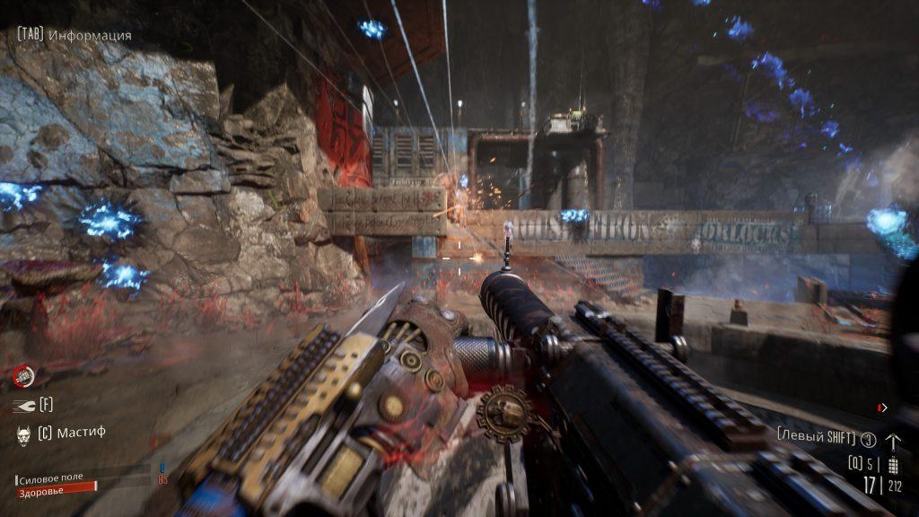 Обзор Necromunda: Hired Gun. Наконец-то хороший шутер по Warhammer? 5