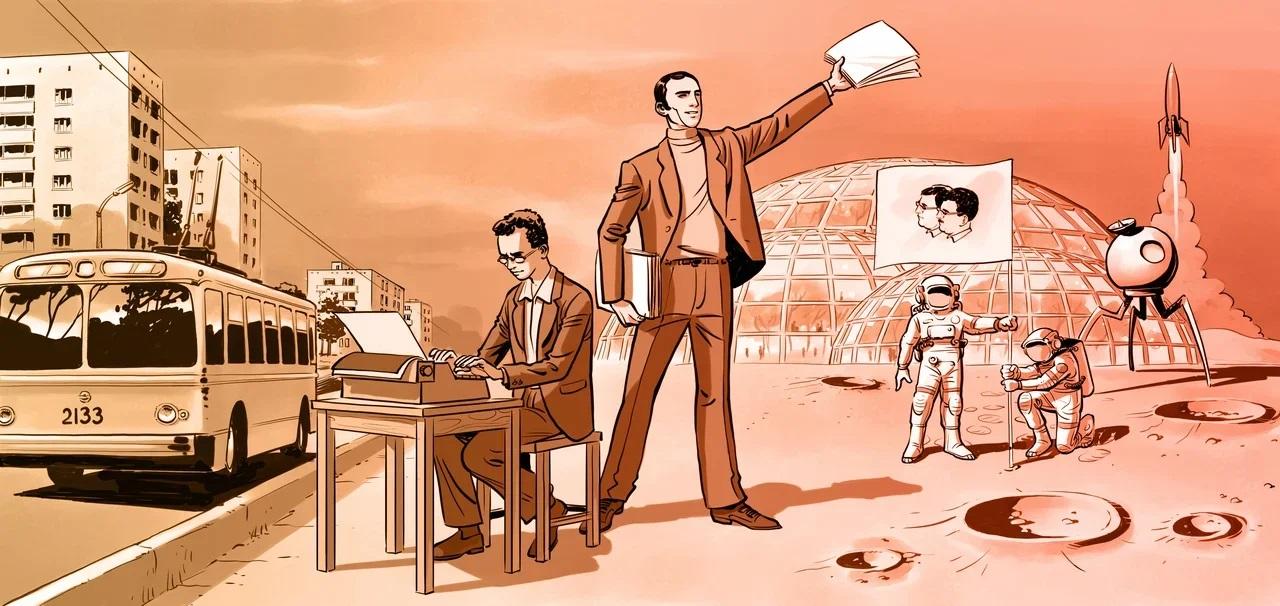 «Мир фантастики» ищет менеджера по продаже рекламы