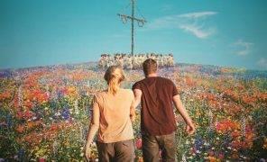 Солнцестояние, цветок папоротника и Иван Купала: праздник и его легенды