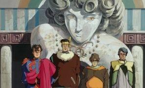 Интересные полнометражные аниме из 80-х (но никакого Миядзаки!)