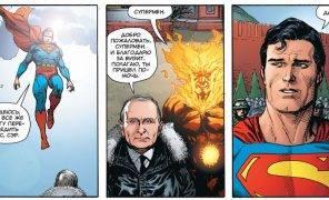 Главные супергеройские комиксы лета 2021, вышедшие на русском